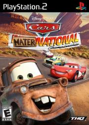 Cover von Cars - Hook International