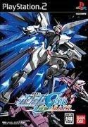 Cover von Kidou Senshi Gundam Seed