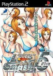 Cover von Love - Smash! 5