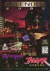 Cover von Defender 2000