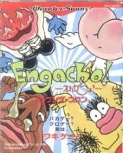 Cover von Engacho!