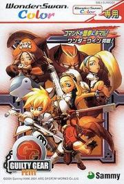Cover von Guilty Gear Petit