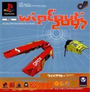 Cover von WipEout 2097