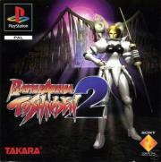Cover von Battle Arena Toshinden 2