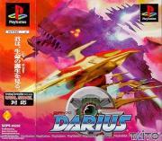 Cover von G-Darius