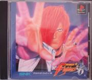 Cover von The King of Fighters '96