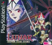 Cover von Lunar - Silver Star Story Complete