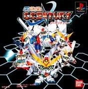Cover von SD Gundam Over Galaxian