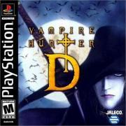 Cover - Vampire Hunter D (e)