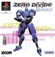 Cover von Zero Divide