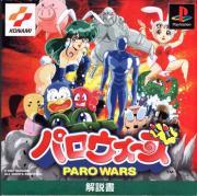 Cover von Paro Wars