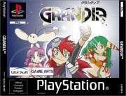 Cover von Grandia