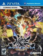 Cover von Muramasa Rebirth