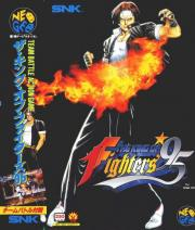 Cover von The King of Fighters '95