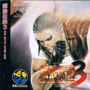 Cover von Fatal Fury 3