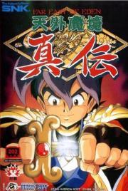 Cover von Kabuki Klash