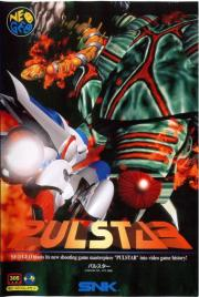 Cover von Pulstar