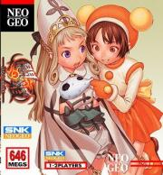 Cover von Shin Gouketsuji Ichizoku Toukon - Matrimelee