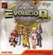 Cover von Evolution - Eternal Dungeons