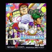 Cover von Pocket Professional Baseball