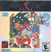 Cover von Puzzle Link 2