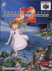 Cover von Wonder Project J2