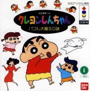 Cover von Crayon Shin-Chan - Puzzle Daimaou no Nazo
