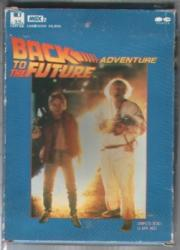 Cover von Back to the Future