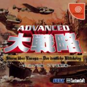 Cover von Advanced Daisenryaku - Europe no Arashi: Doitsu Dengeki Sakusen