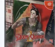 Cover von Death Crimson 2