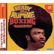 Cover von Ready 2 Rumble Boxing