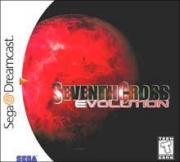 Cover von Seventh Cross