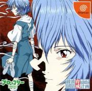 Cover von Evangelion 2 - Shinseiki Evangelions