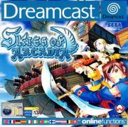 Cover von Skies of Arcadia