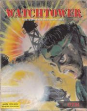 Cover von Watchtower
