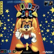 Cover von Wonderdog