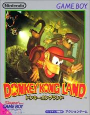 Cover von Donkey Kong Land