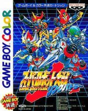 Cover von Super Robot Taisen Link Battler